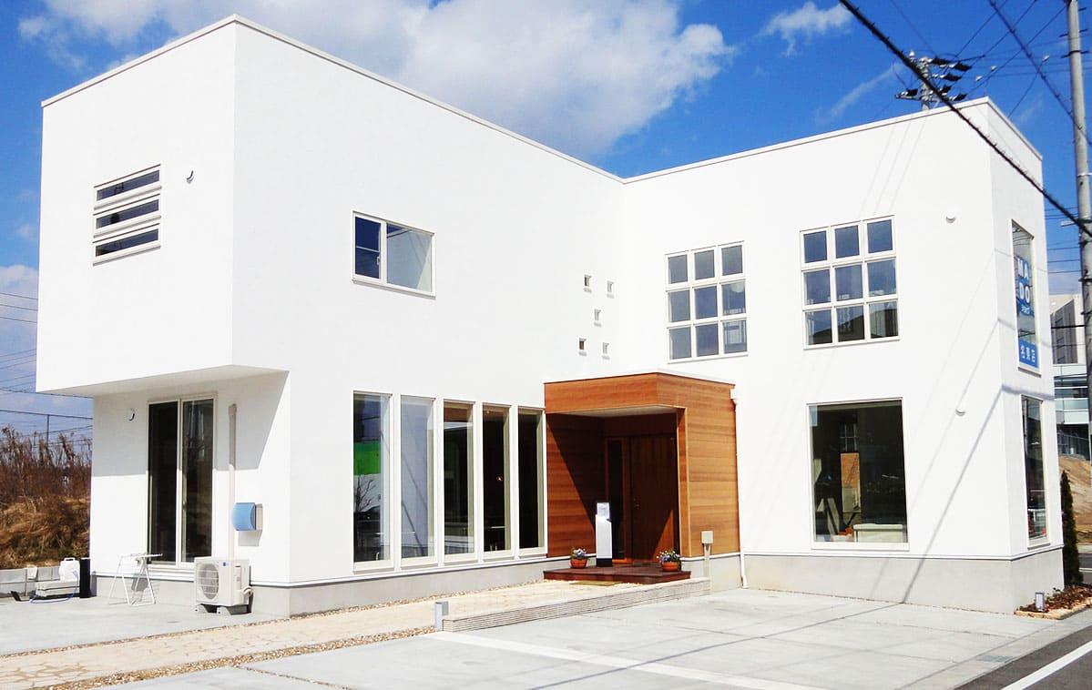 ブルーハウス名古屋デザインラウンジの外観