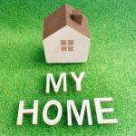 固定資産税や都市計画税などについて解説、戸建ての維持費を抑えるコツについて