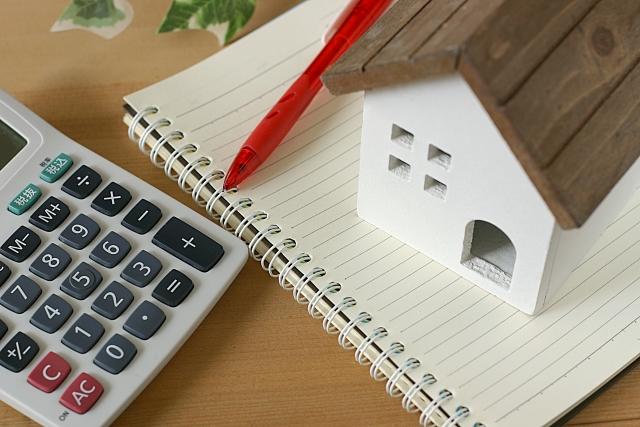 予算別の家づくりのポイント