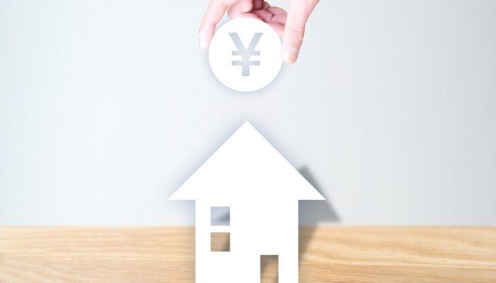 年収500万円で住宅ローンをどう組む?