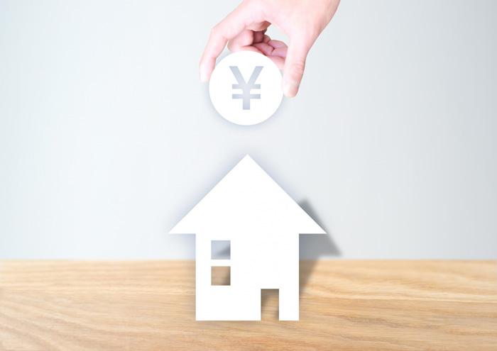 アフターコロナの住宅の買い時は?注文住宅を建てる際の住宅ローン減税、価格の値ごろ感など条件がそろっている、