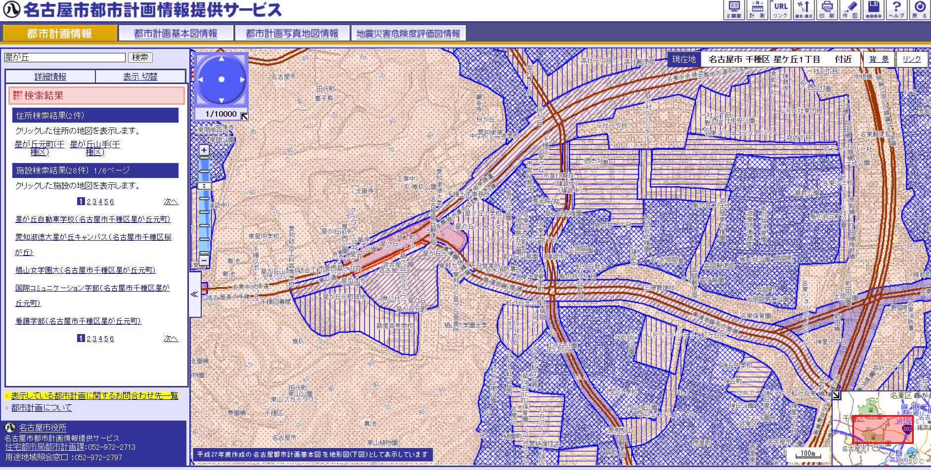 名古屋市千種区星ヶ丘の高度地区および準防火地域の指定の状況