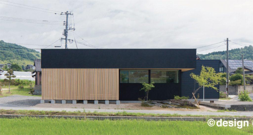 建築家とつくる平屋